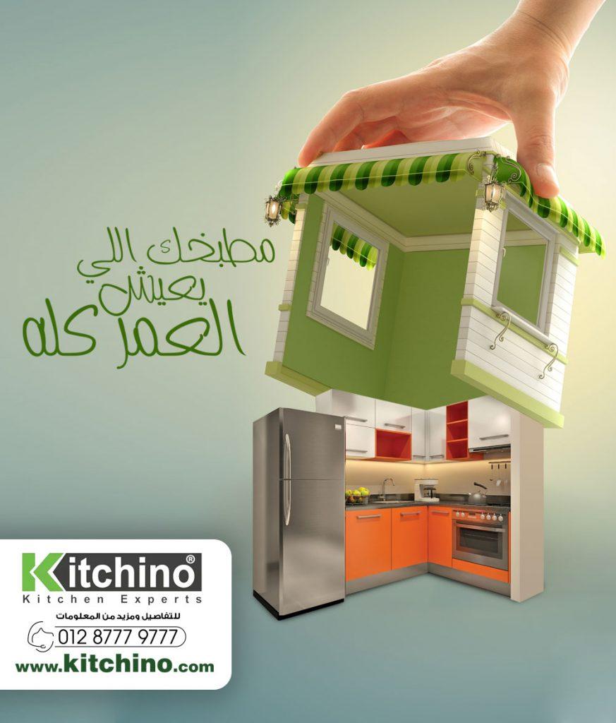 Kitchino